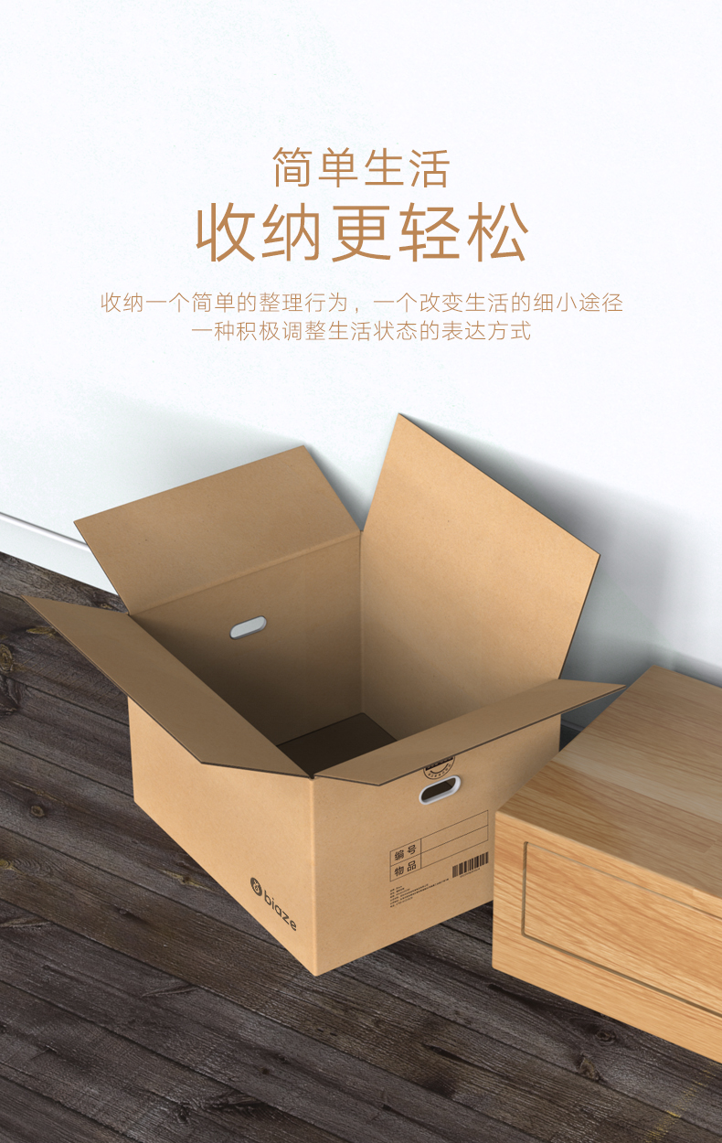 5ceng高强度wa楞zhi板zhi箱细jie图3