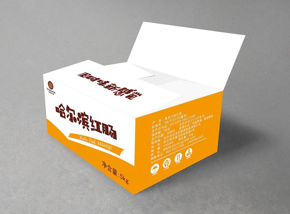 哈尔滨红肠彩箱彩he包zhuang