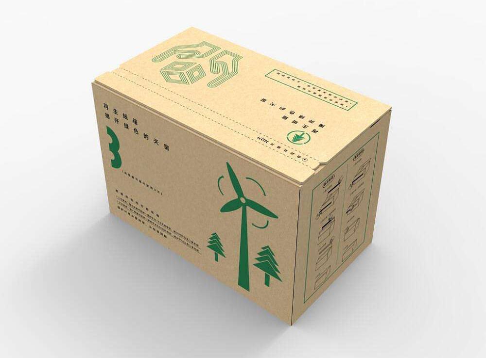 环保再生纸箱包装盒