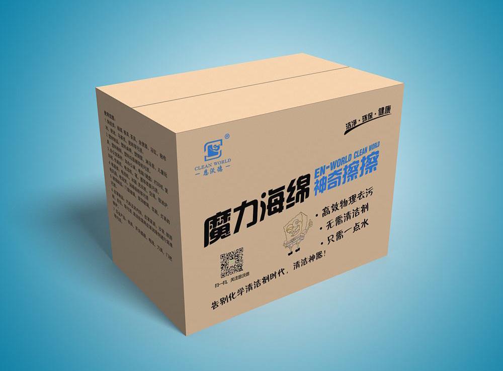 厨具纸箱包装盒
