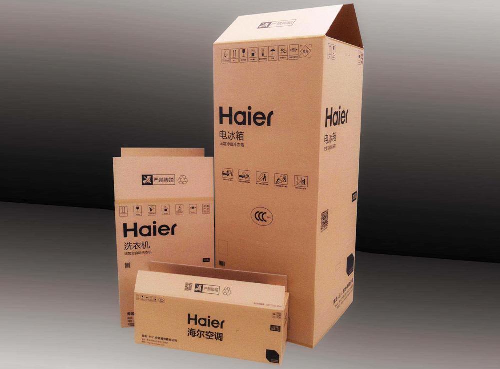 青岛海尔空调纸箱包zhuanghe